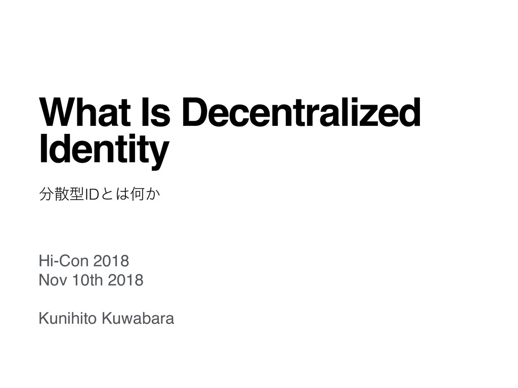 What Is Decentralized Identity Hi-Con 2018 Nov ...