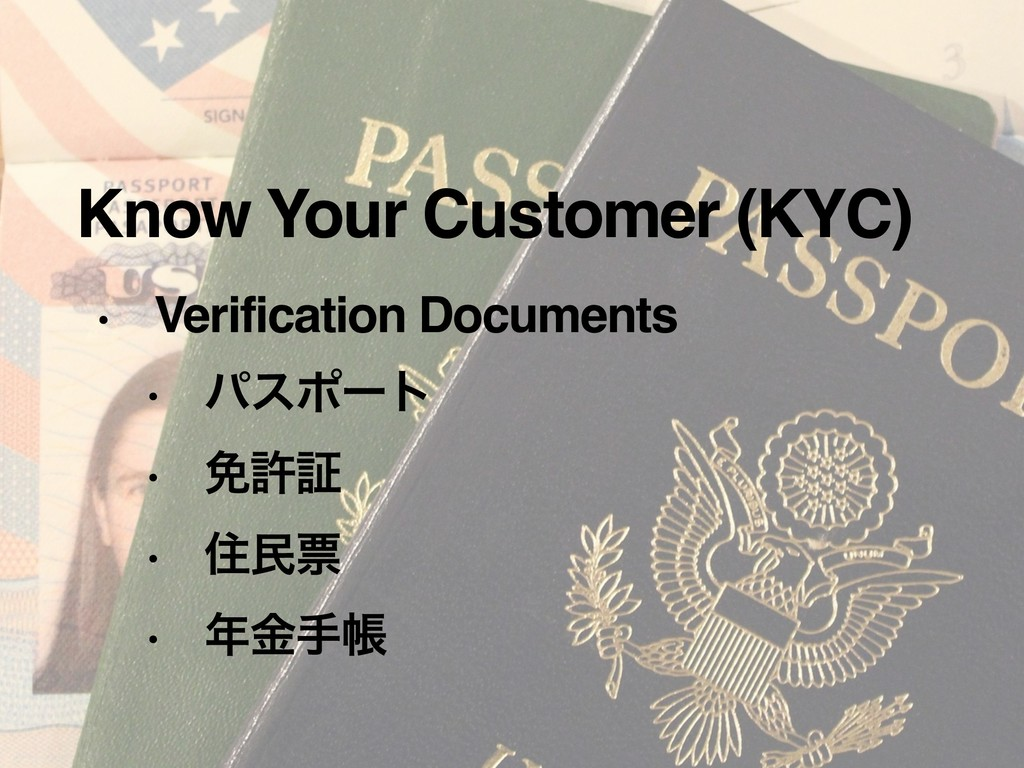 Know Your Customer (KYC) • Verification Documen...