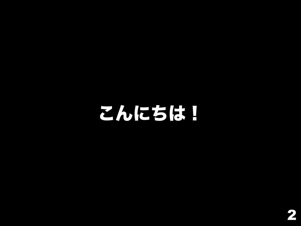 2 ͜Μʹͪʂ