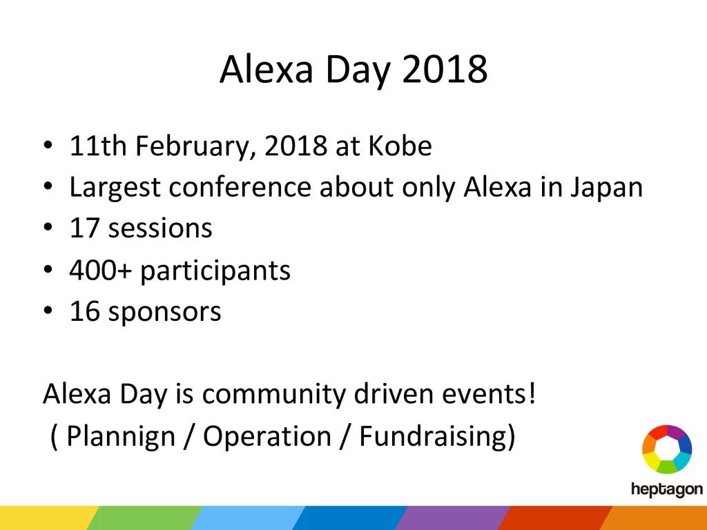 Alexa Day 2018 • 11th February, 2018 at Kobe •...