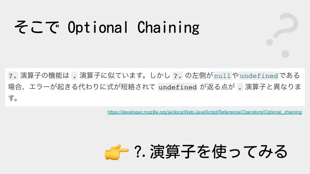 https://developer.mozilla.org/ja/docs/Web/JavaS...