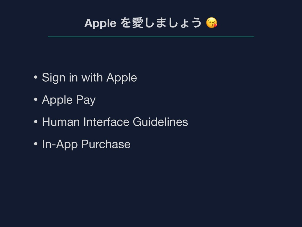 Apple ΛѪ͠·͠ΐ͏  • Sign in with Apple  • Apple Pa...