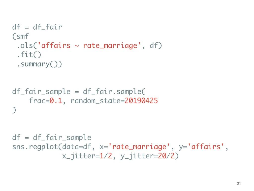 df = df_fair (smf .ols('affairs ~ rate_marriage...