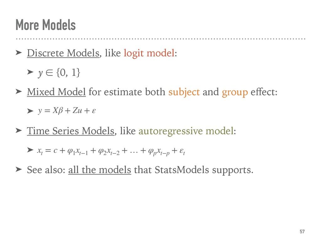 More Models ➤ Discrete Models, like logit model...