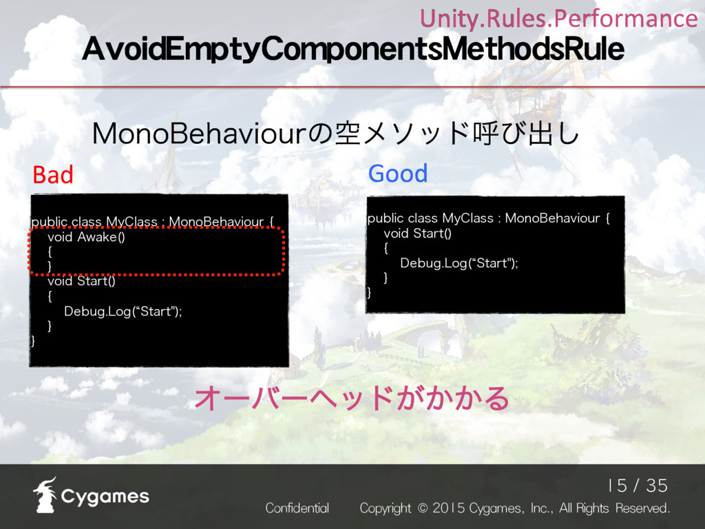 AvoidEmptyComponentsMethodsRule QVCMJDDMBTT.Z...