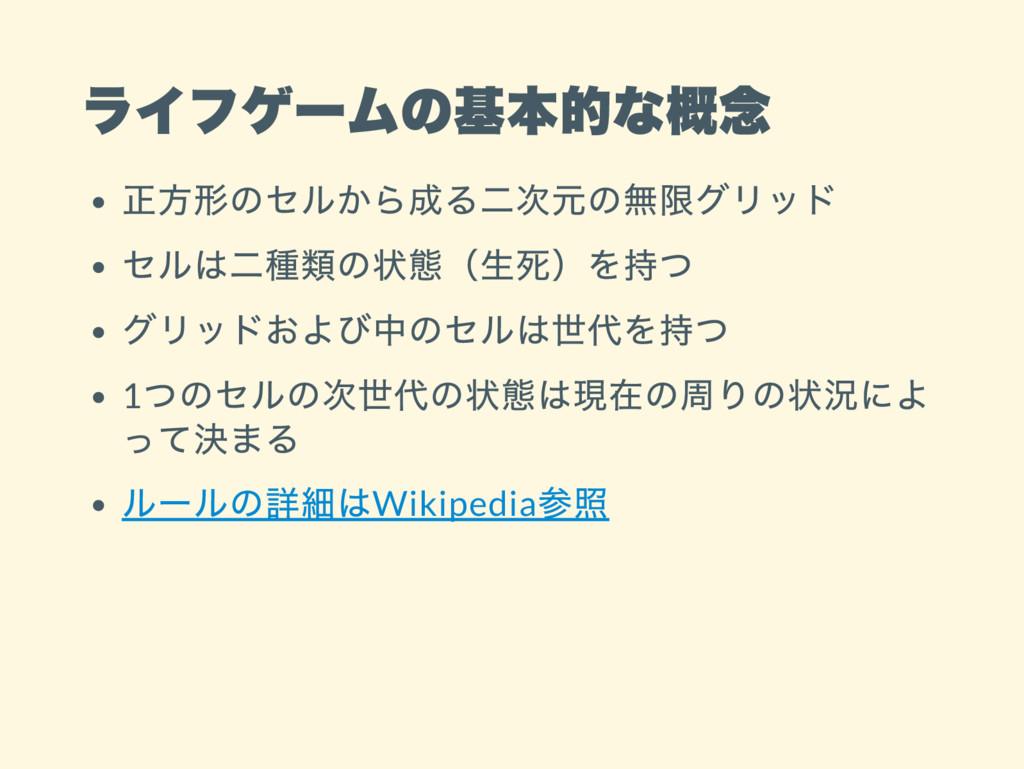 1 Wikipedia