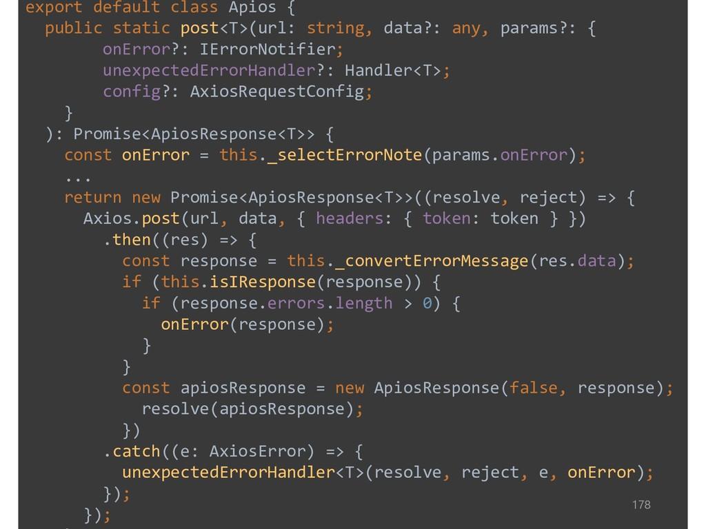 export default class Apios { public static post...