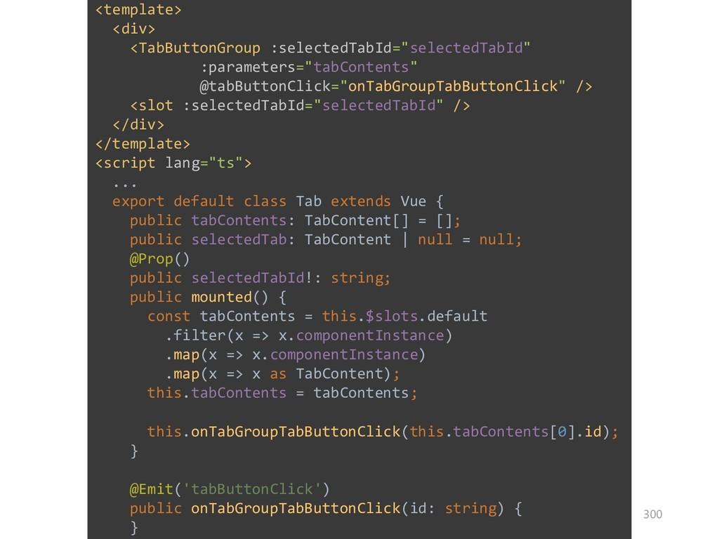 <template> <div> <TabButtonGroup :selectedTabId...