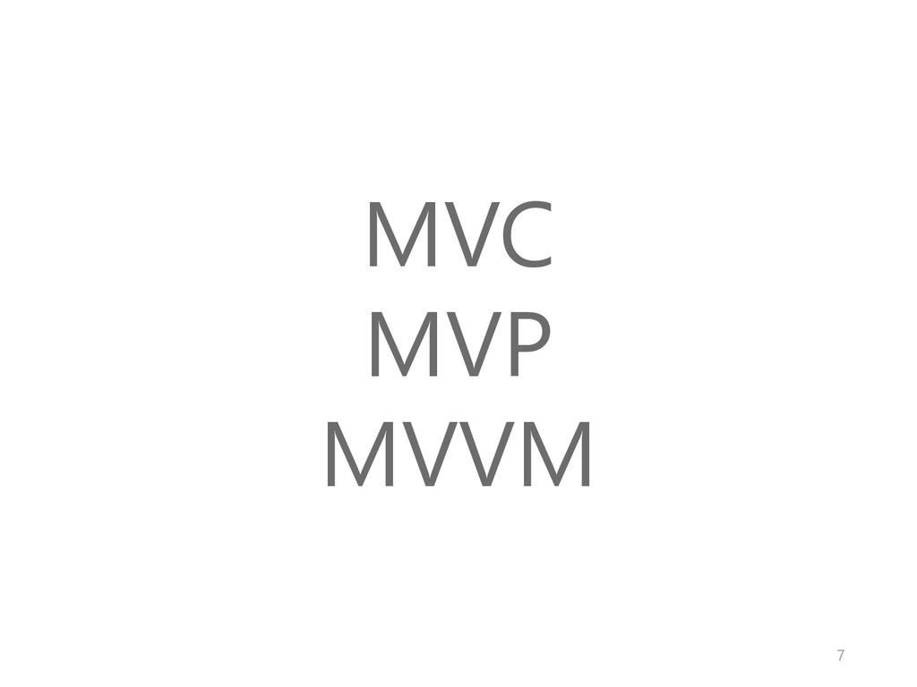 MVC MVP MVVM 7