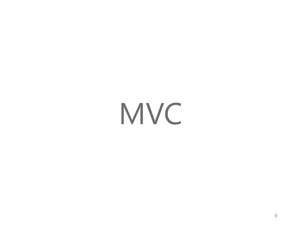 MVC 8