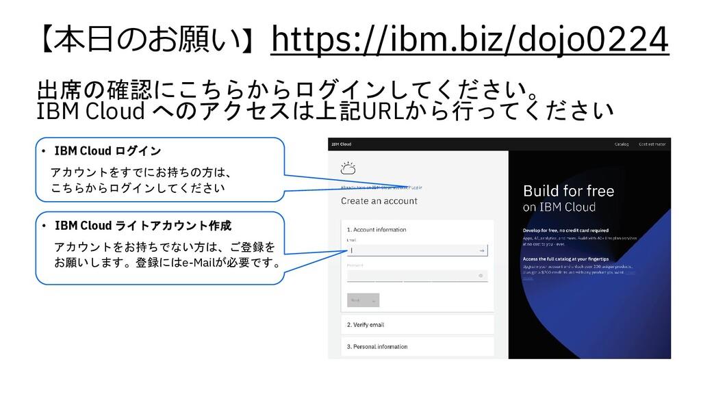 "!""#$%&'()*)+,-./012345 IBM Cloud 6#789:;<=URL*)..."