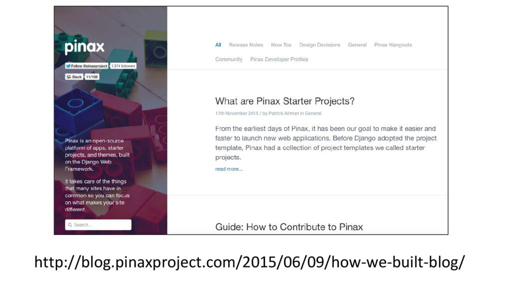 http://blog.pinaxproject.com/2015/06/09/how-we-...