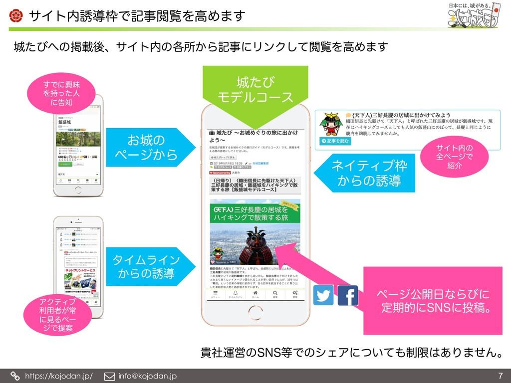 https://kojodan.jp/ ɹɹinfo@kojodan.jp αΠτ༠ಋ...