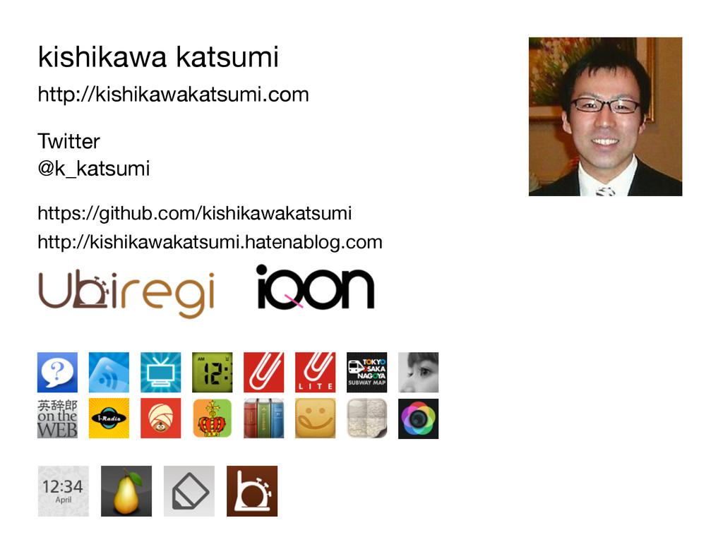 kishikawa katsumi  http://kishikawakatsumi.com ...