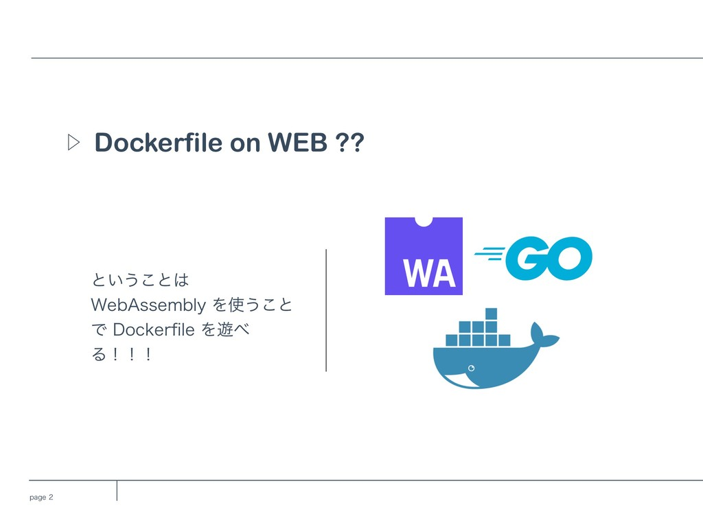 "QBHF Dockerfile on WEB ?? Ὂ ͱ͍͏͜ͱ 8FC""TTFNC..."