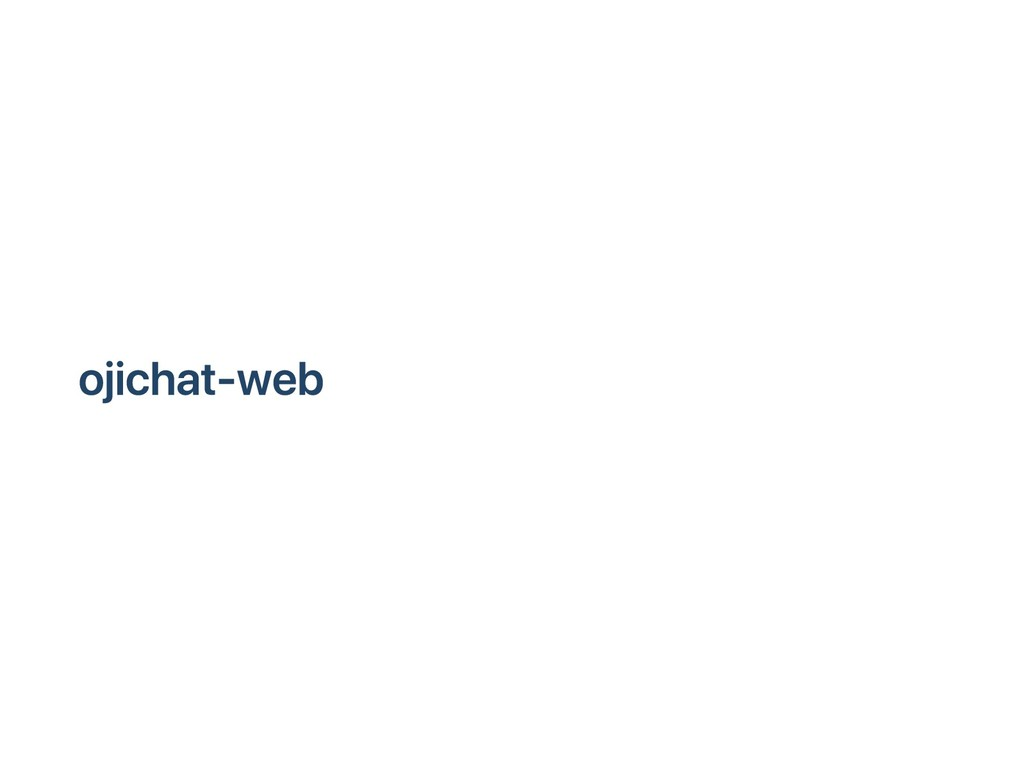 ojichat‑web
