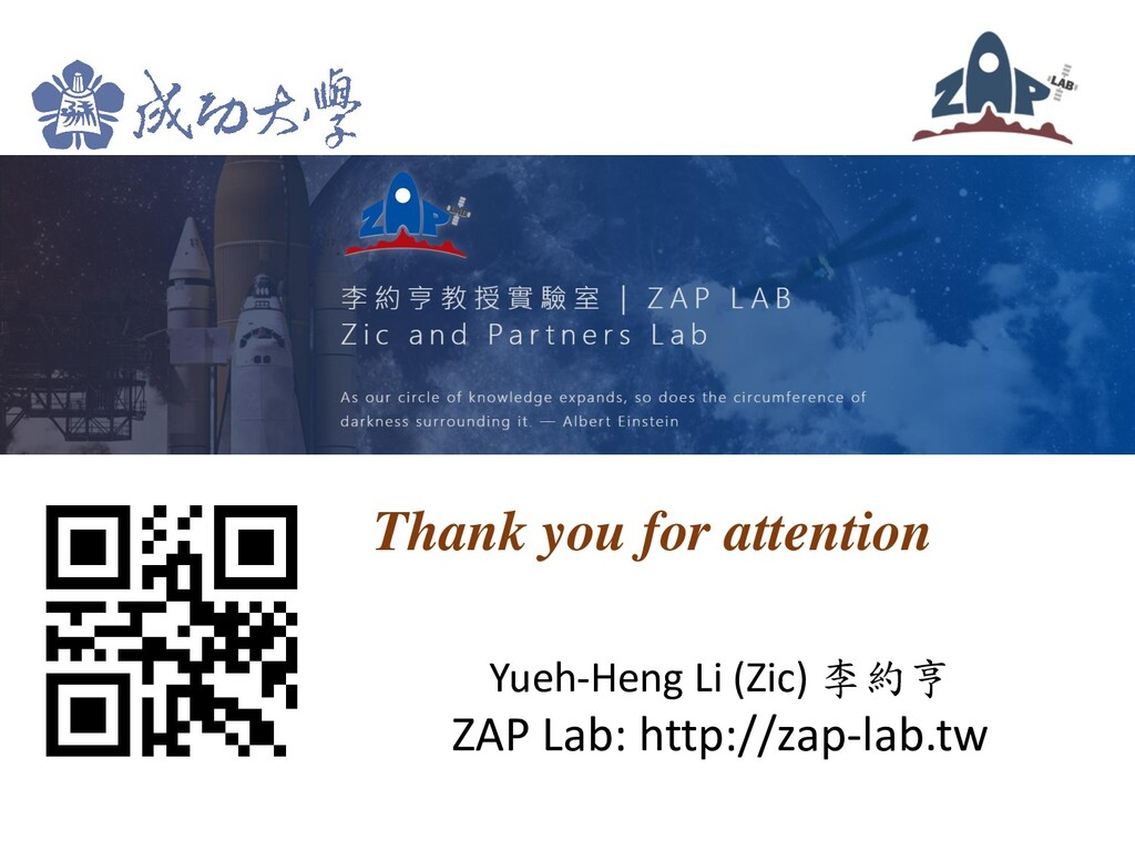 Thank you for attention Yueh-Heng Li (Zic) 李約亨 ...