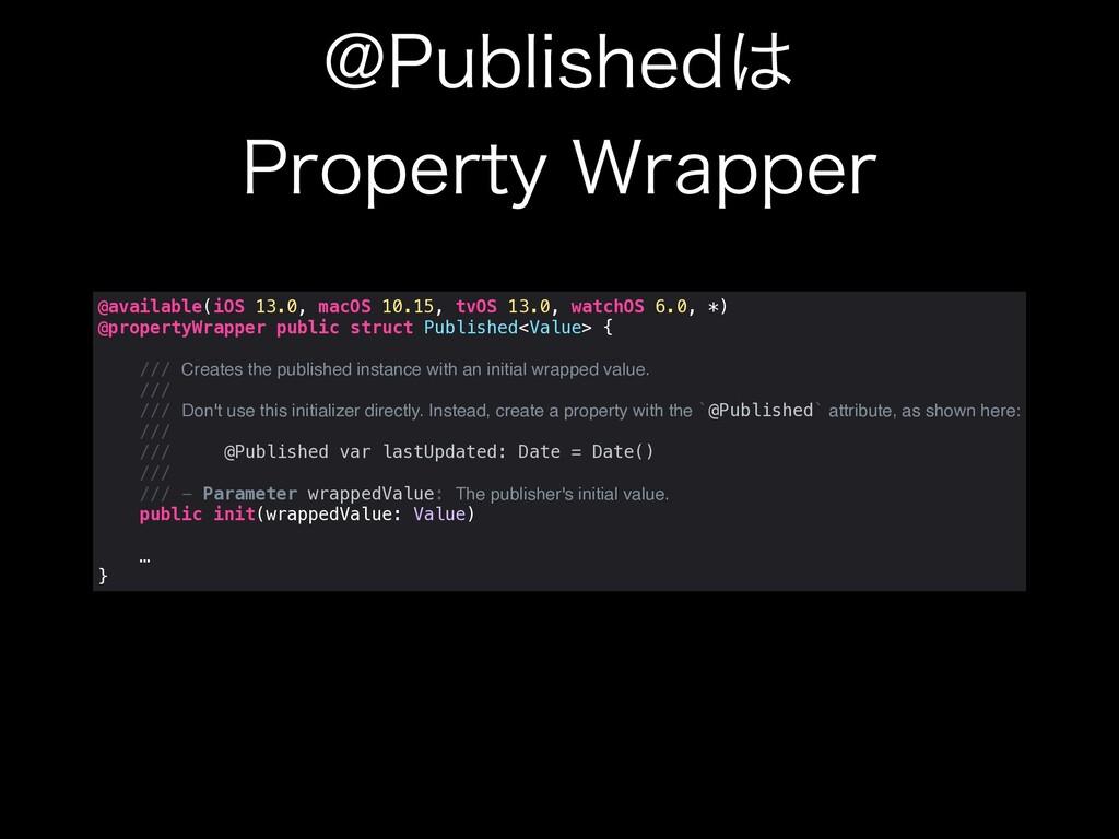 !1VCMJTIFE 1SPQFSUZ8SBQQFS @available(iOS 13...