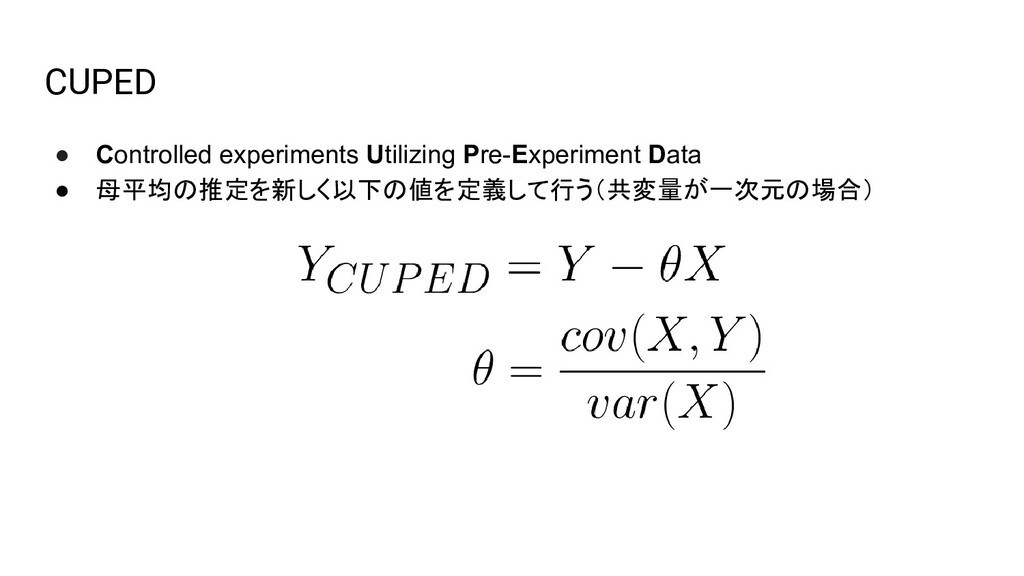 CUPED ● Controlled experiments Utilizing Pre-Ex...