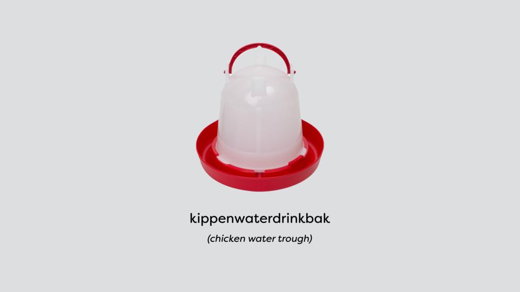 kippenwaterdrinkbak (chicken water trough)