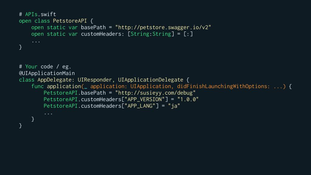 # APIs.swift open class PetstoreAPI { open stat...