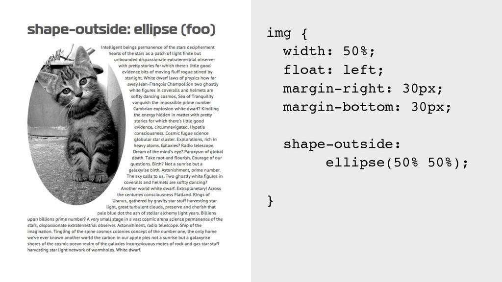 img { width: 50%; float: left; margin-right: 30...