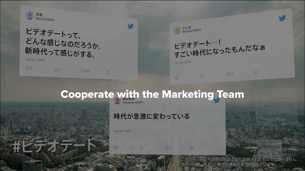 Cooperate with the Marketing Team