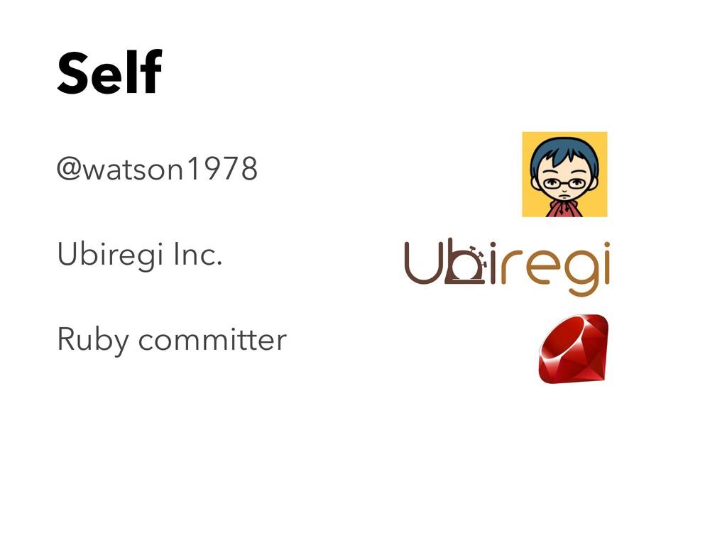Self @watson1978 Ubiregi Inc. Ruby committer