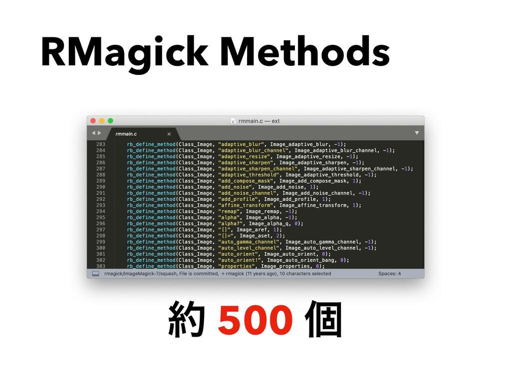 RMagick Methods  500 ݸ