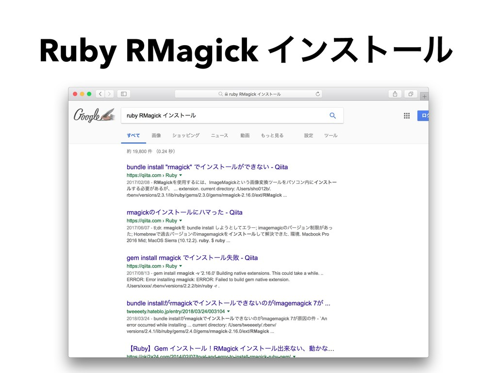 Ruby RMagick Πϯετʔϧ