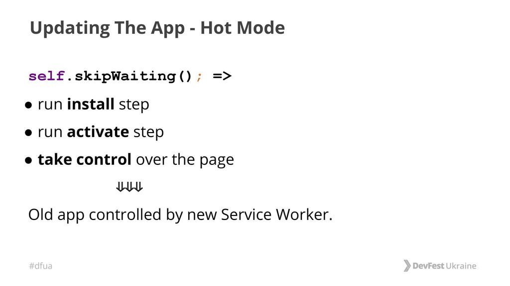 #dfua Updating The App - Hot Mode self.skipWait...