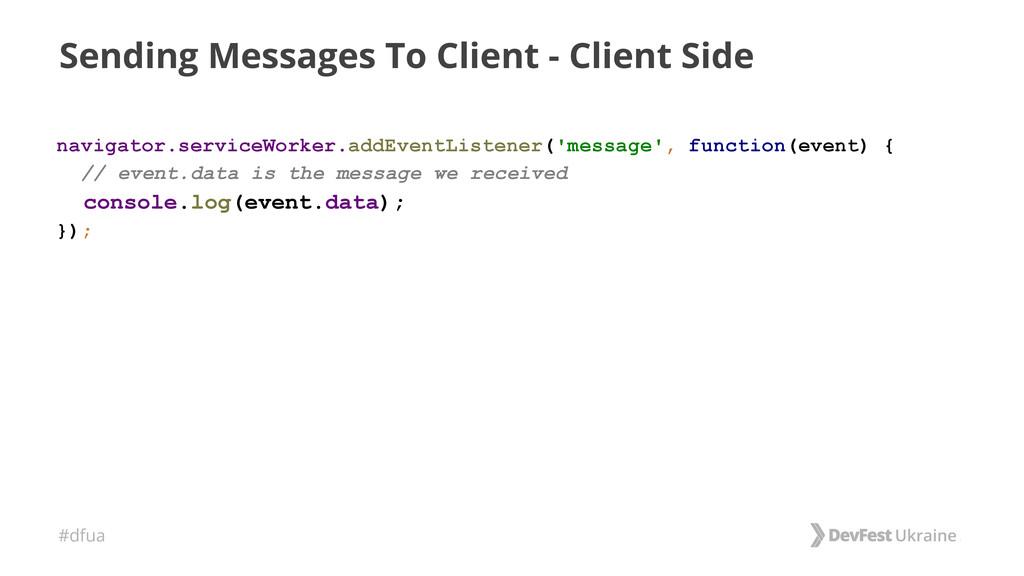 #dfua Sending Messages To Client - Client Side ...