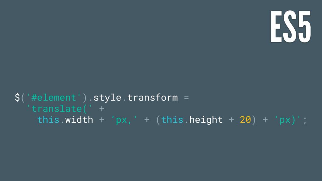 $('#element').style.transform = 'translate(' + ...