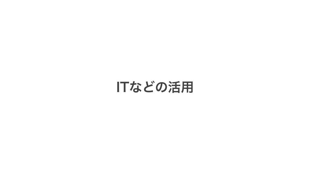 *5ͳͲͷ׆༻