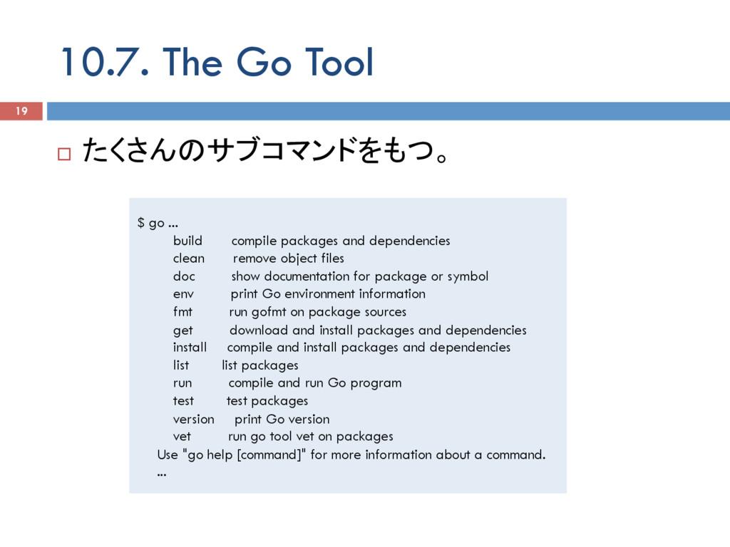 10.7. The Go Tool 19 ¨ たくさんのサブコマンドをもつ。 $ go .....