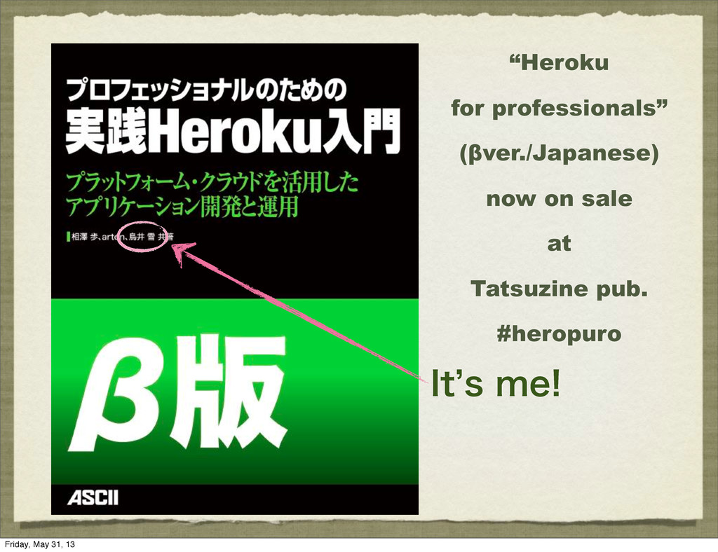 "*U`TNF ""Heroku for professionals"" (βver./Japa..."