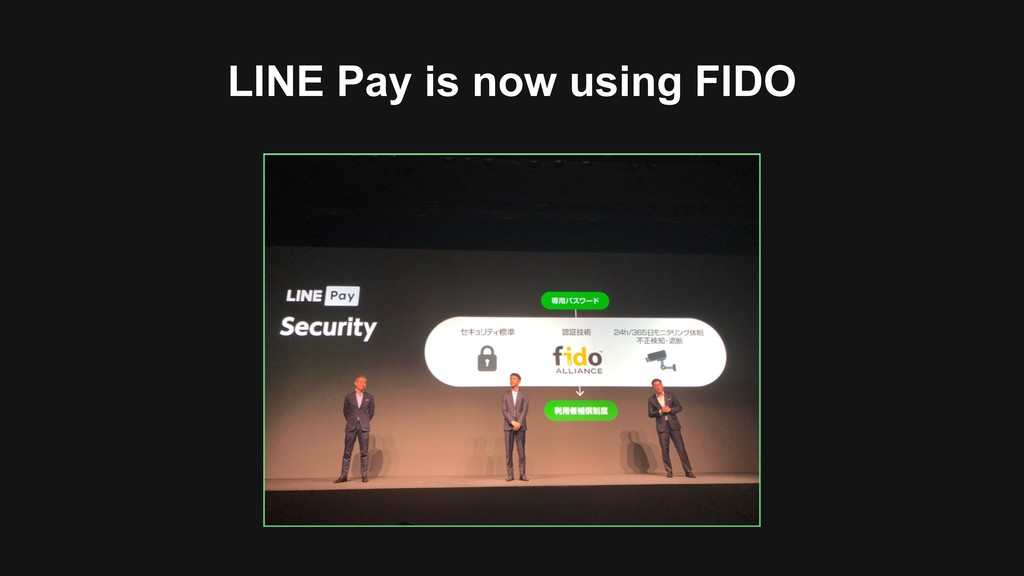 LINE Pay is now using FIDO