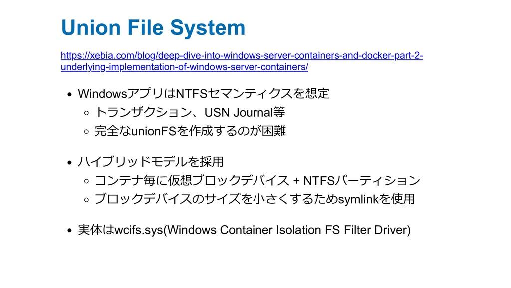 Union File System https://xebia.com/blog/deep-d...