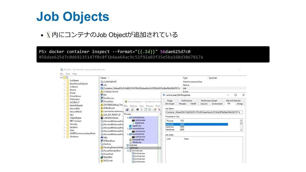 Job Objects \ 内にコンテナのJob Objectが追加されている PS> doc...