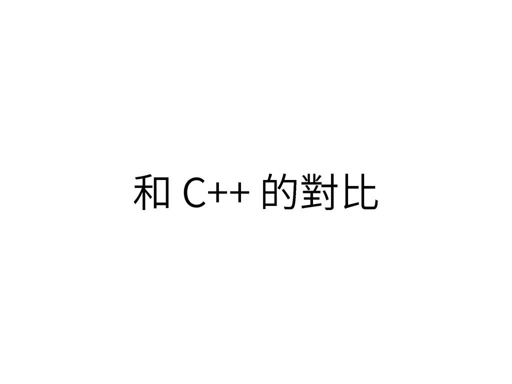 ㄤ$涸㼩嫲