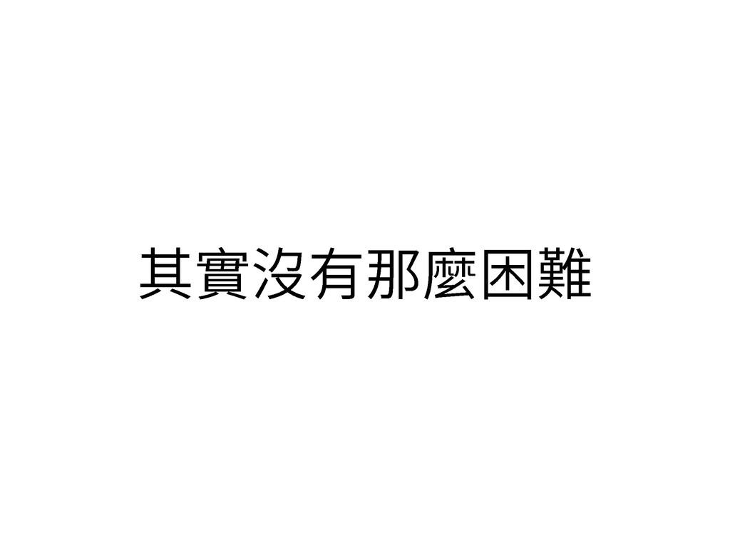 Ⱖ㻜尝剤齡랃㔮ꨈ