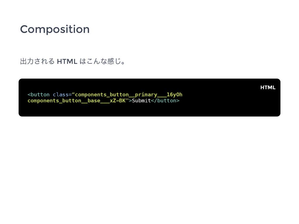 """Composition <button class=""""components_button__p..."""
