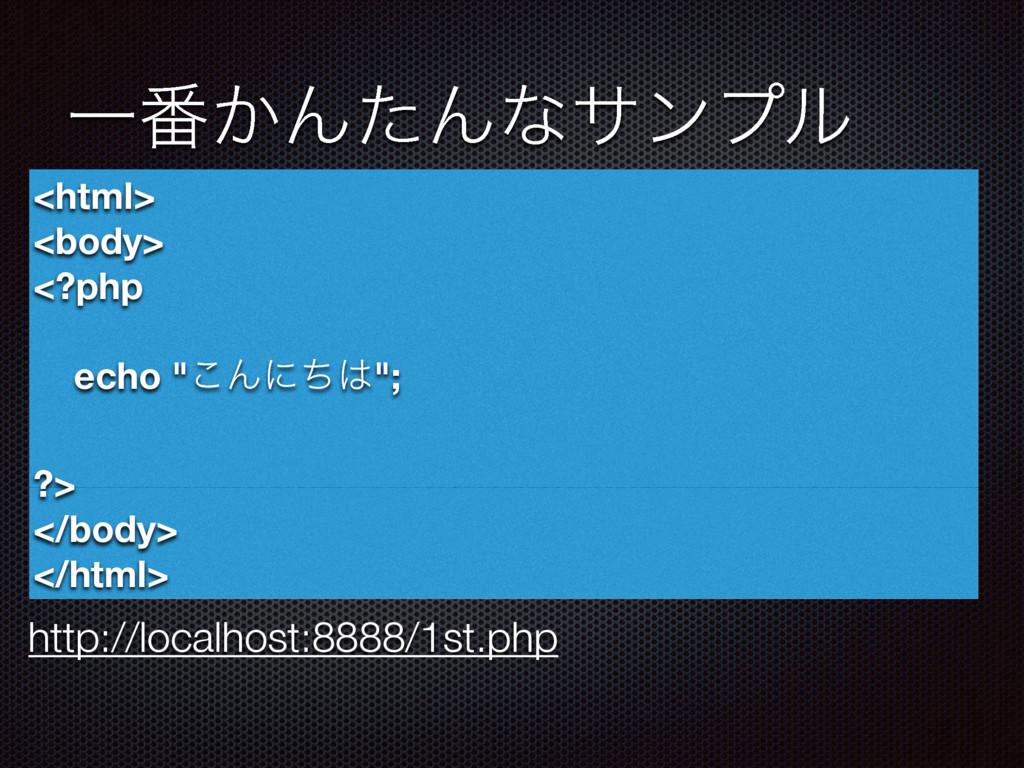 "<html> <body> <?php echo ""͜Μʹͪ""; ?> </body> </..."