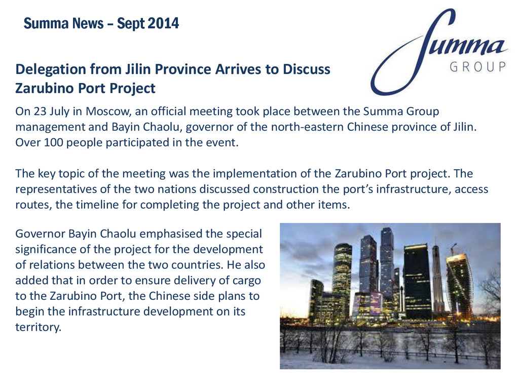 Delegation from Jilin Province Arrives to Discu...