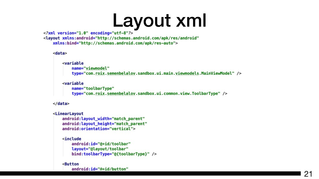 Layout xml 21