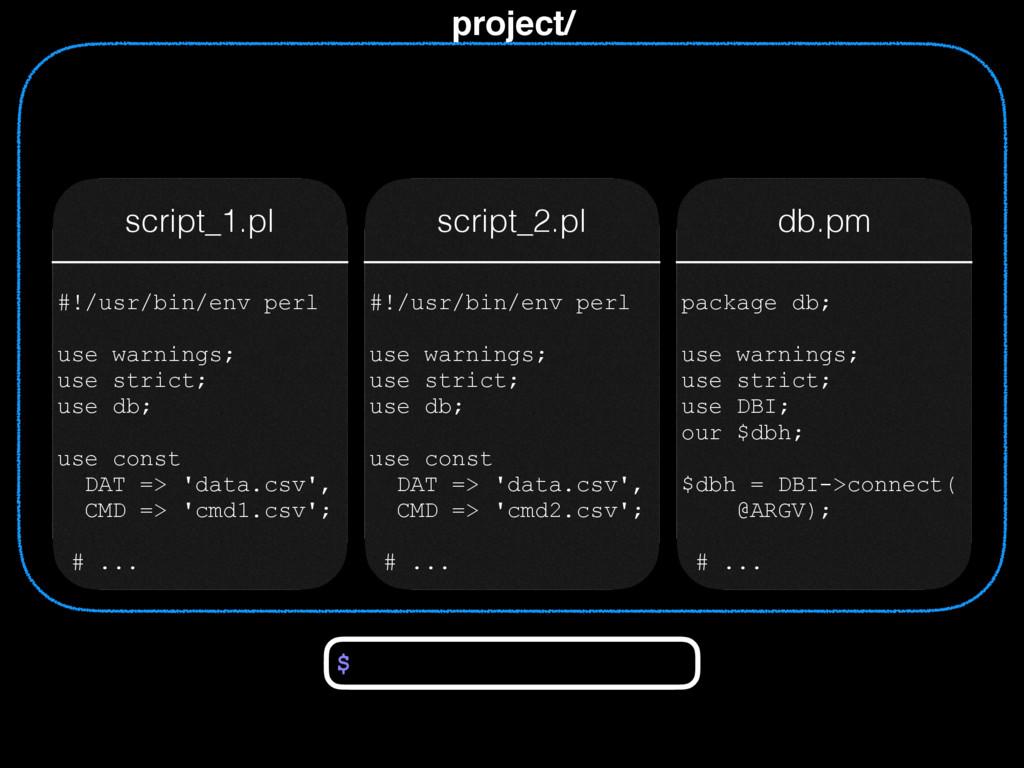 project/ script_1.pl script_2.pl db.pm #!/usr/b...