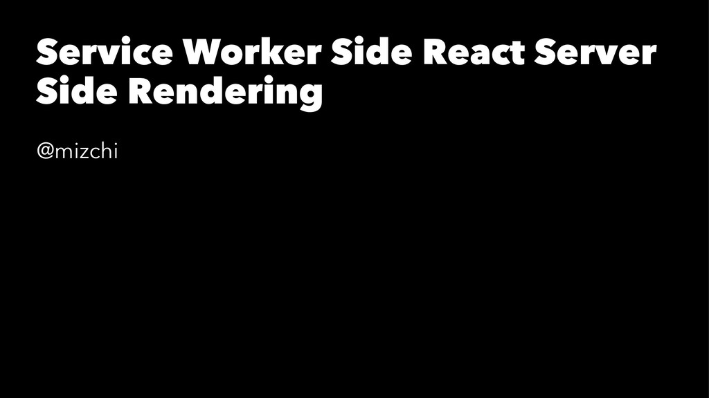 Service Worker Side React Server Side Rendering...