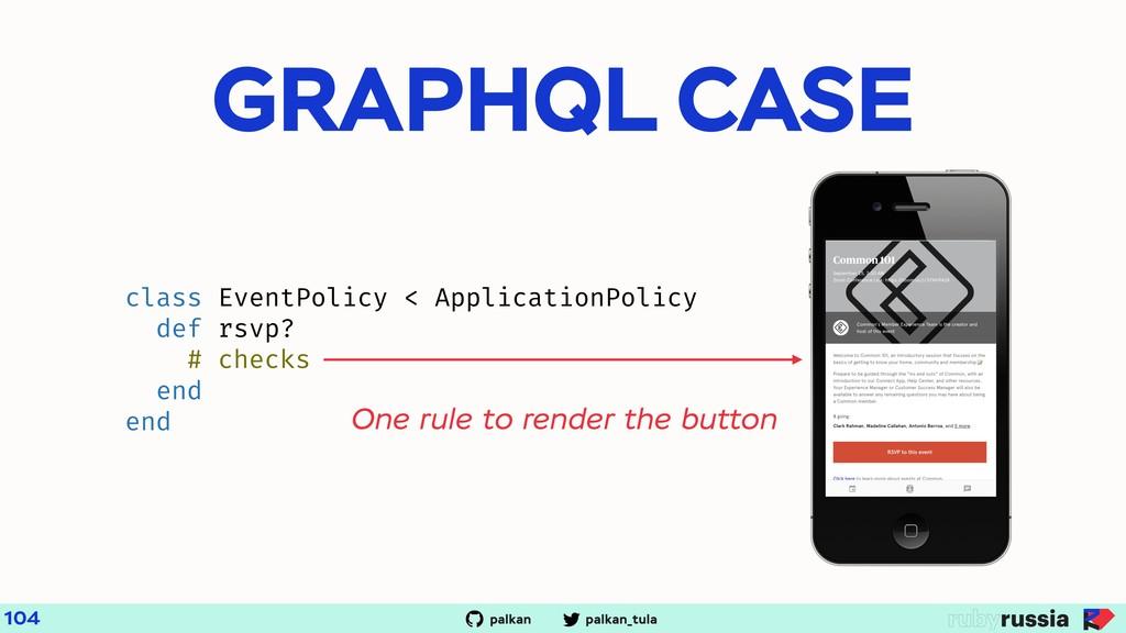 palkan_tula palkan GRAPHQL CASE 104 class Event...