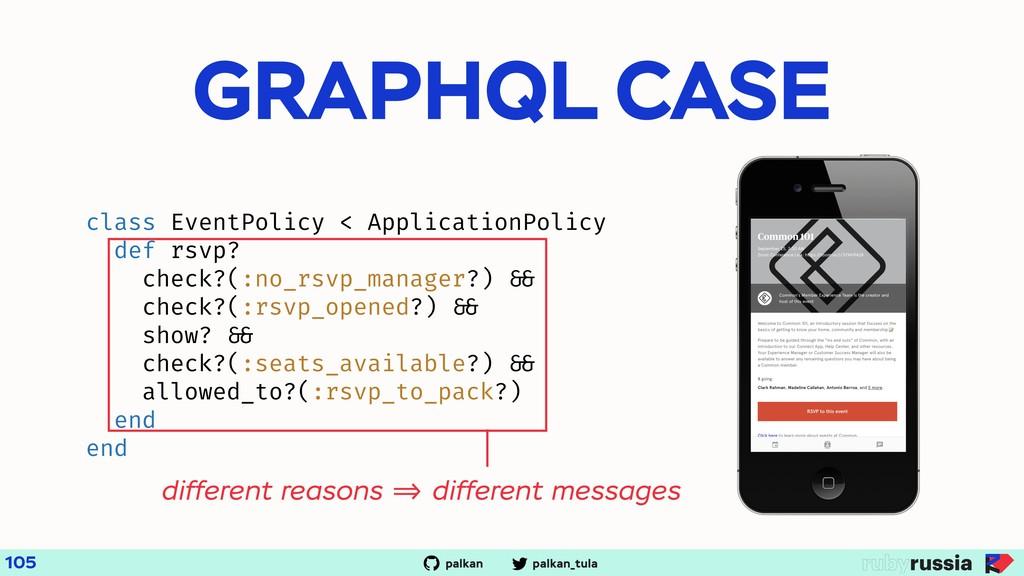 palkan_tula palkan GRAPHQL CASE 105 class Event...