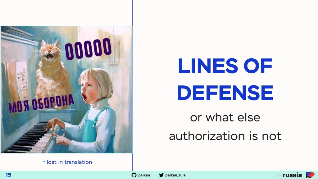 LINES OF DEFENSE or what else authorization is ...